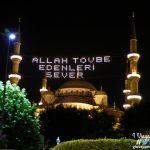 istanbul_turchia_2010_www.giuseppespitaleri.com_070