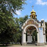 kiev_ucraina_2013_bis_www.giuseppespitaleri.com_127