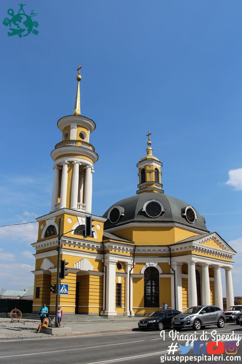 kiev_ucraina_2013_bis_www.giuseppespitaleri.com_138
