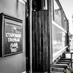 lviv_ucraina_www.giuseppespitaleri.com_020