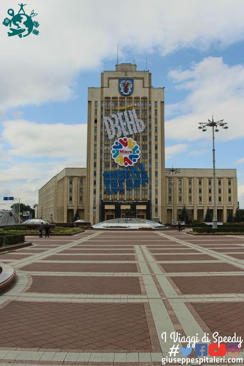 minsk_2013_bielorussia_www.giuseppespitaleri.com_117