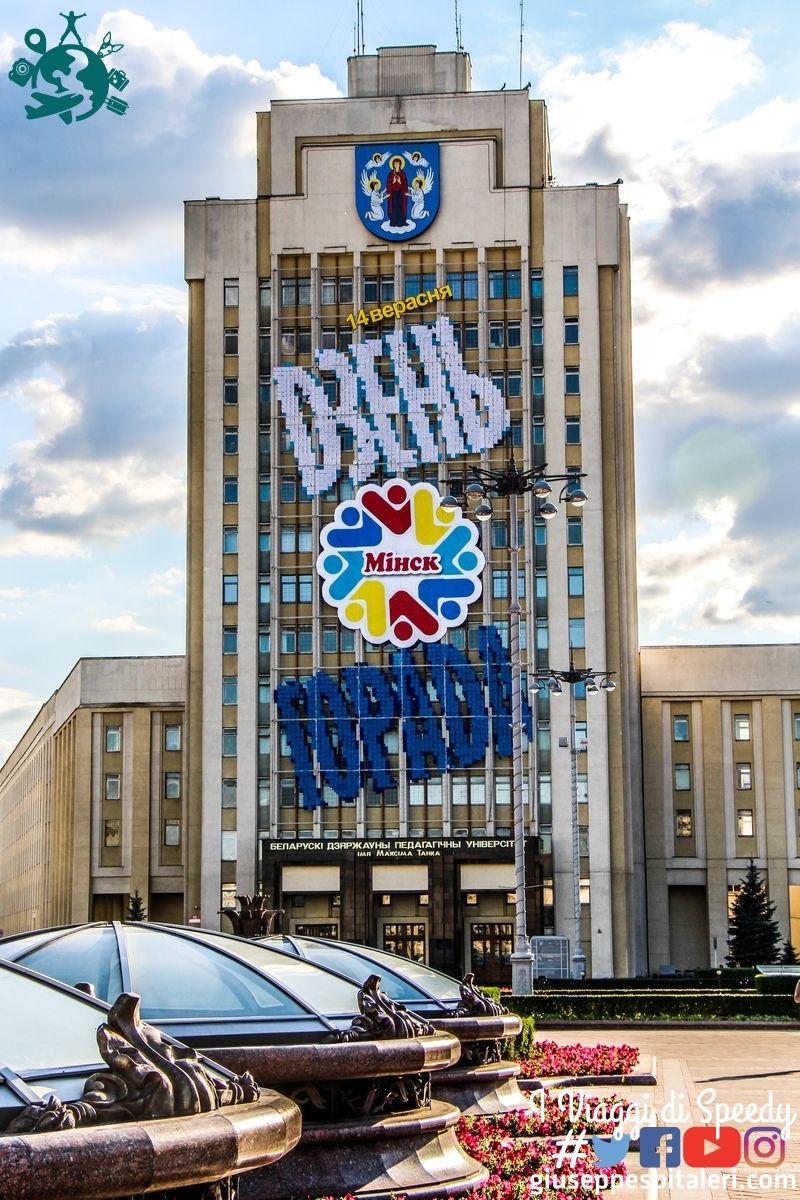 minsk_2013_bielorussia_www.giuseppespitaleri.com_141