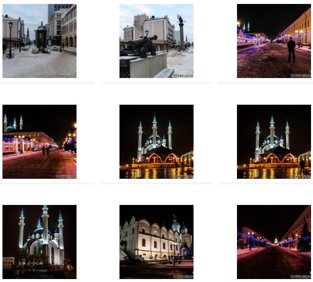 CLICCA QUI PER VISIONARE IL Book fotografico di Kazan (Russia)