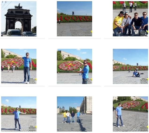CLICCA QUI PER VISIONARE IL Book fotografico di Mosca (Russia) 2009