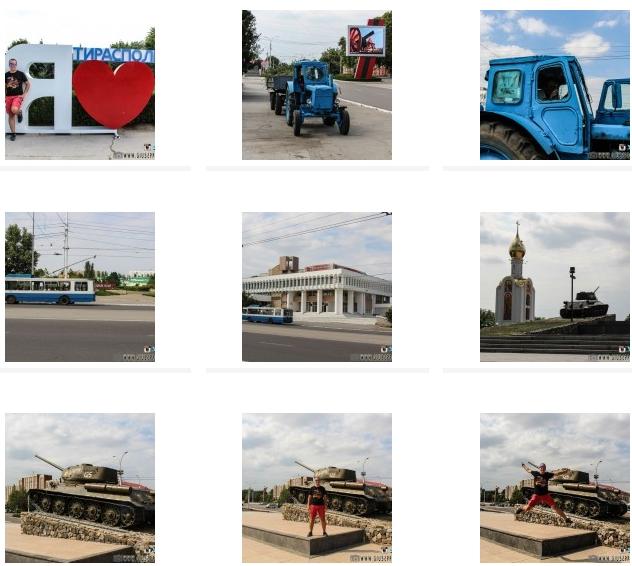 CLICCA QUI PER VEDERE IL Il Book fotografico di Tiraspol (Transnistria)