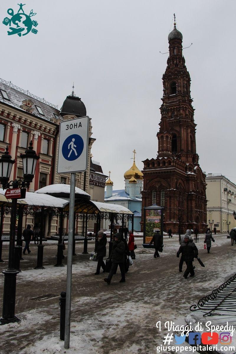 kazan_russia_2014_bis_www.giuseppespitaleri.com_001