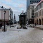 kazan_russia_2014_bis_www.giuseppespitaleri.com_133