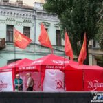 kiev_ucraina_2009_bis_www.giuseppespitaleri.com_030