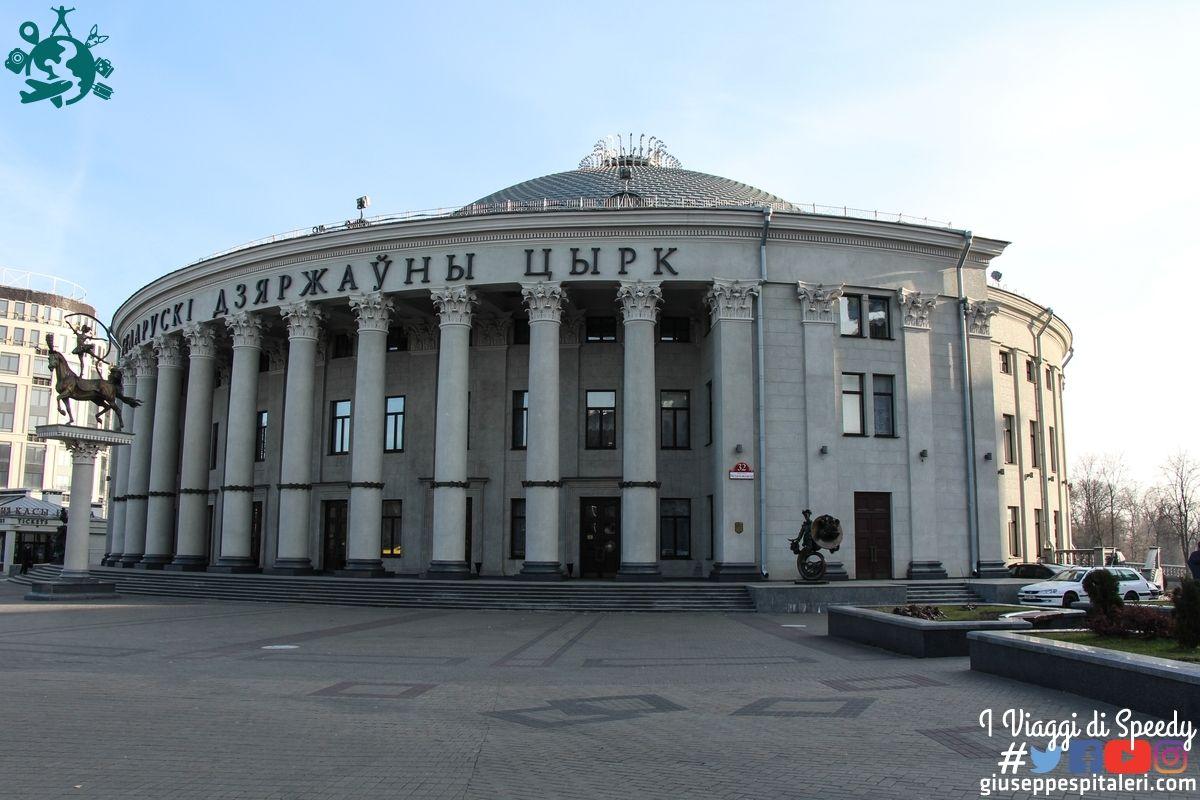 minsk_2014_bielorussia_www.giuseppespitaleri.com_065
