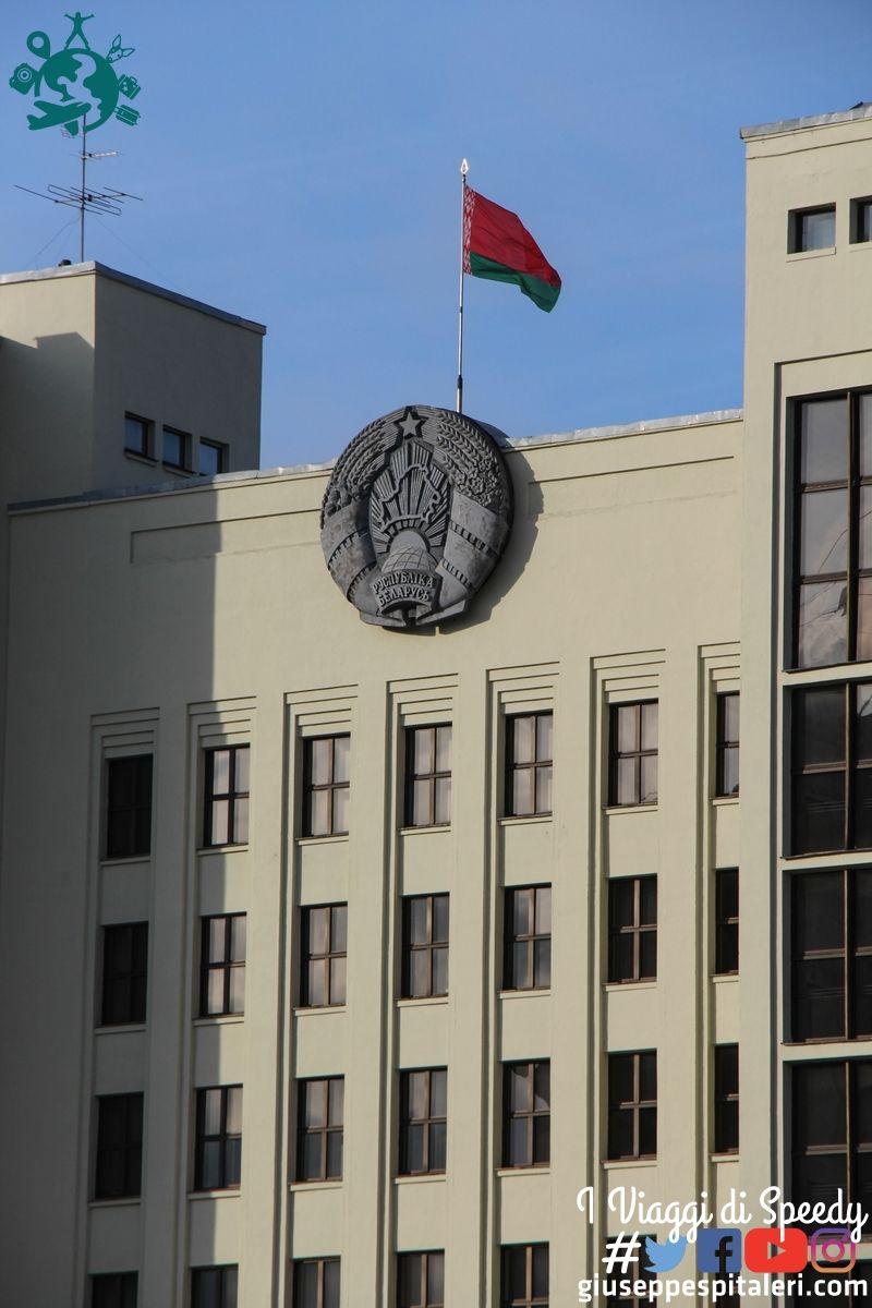 minsk_2014_bielorussia_www.giuseppespitaleri.com_082
