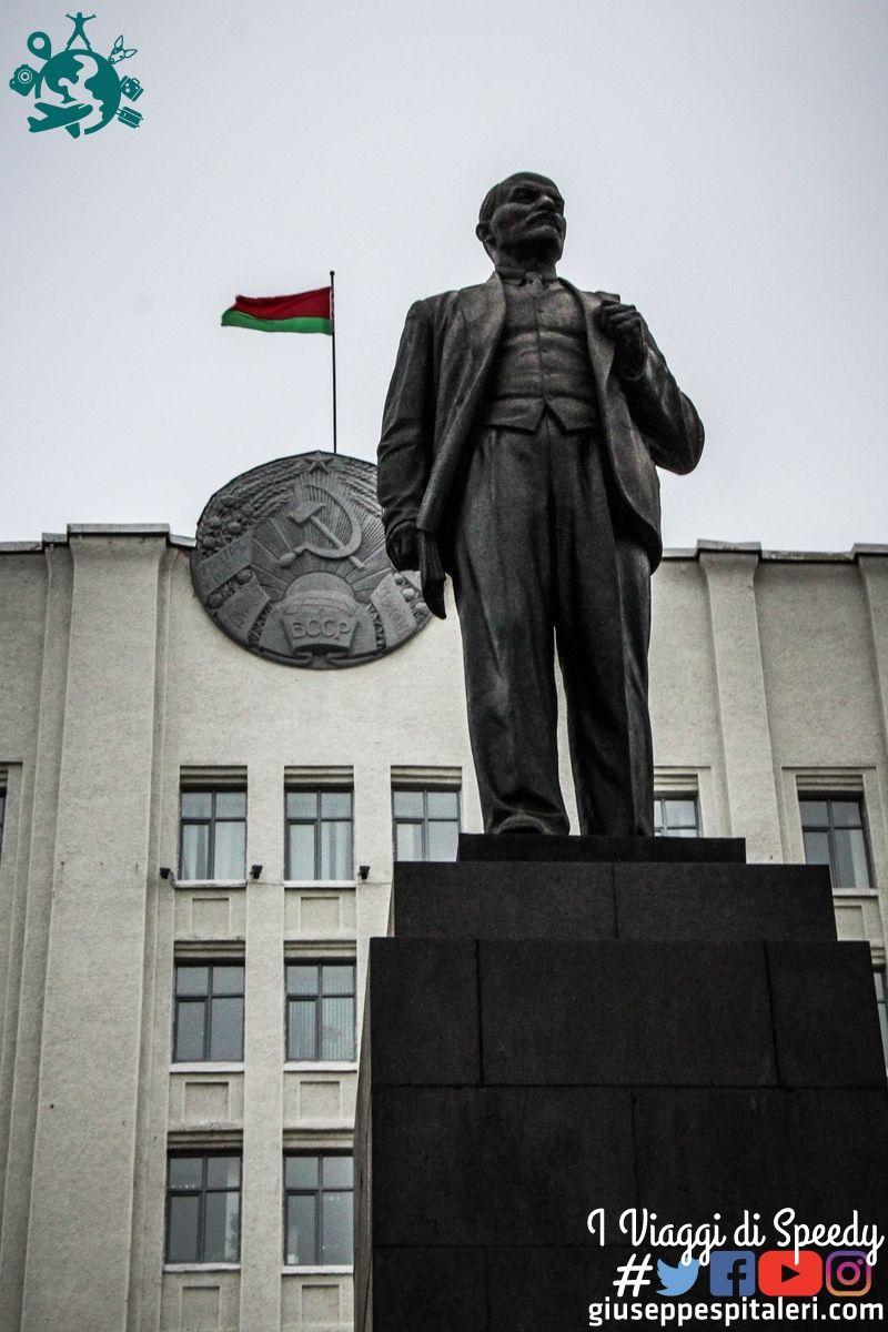 mogilev_2014_bielorussia_www.giuseppespitaleri.com_021