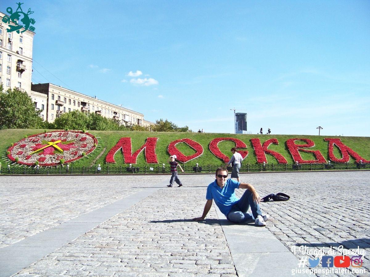 mosca_russia_2009_www.giuseppespitaleri.com_038