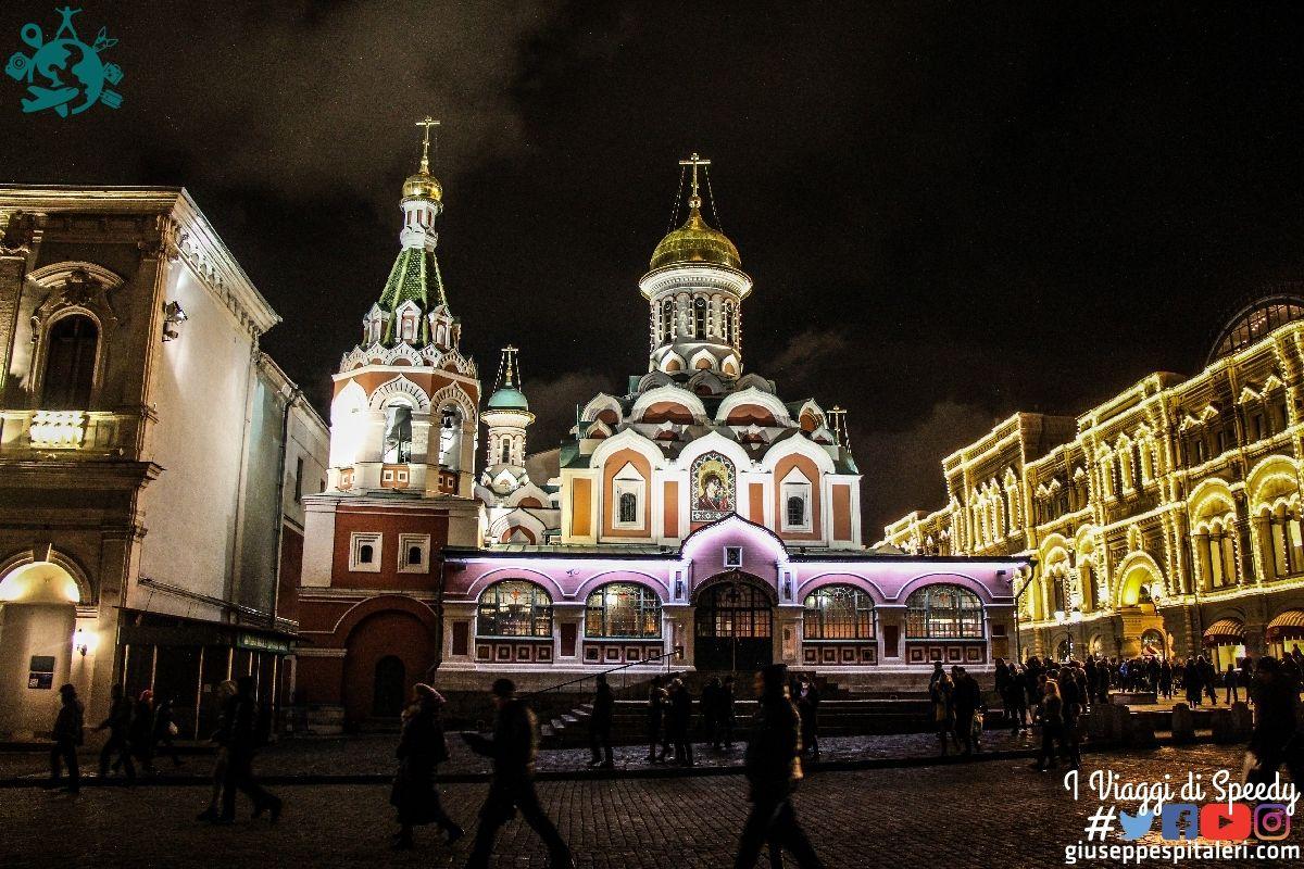 mosca_russia_2014_bis_www.giuseppespitaleri.com_001_109