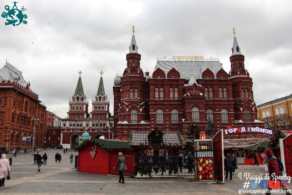 mosca_russia_2014_bis_www.giuseppespitaleri.com_001_124