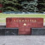 mosca_russia_2014_bis_www.giuseppespitaleri.com_001_143