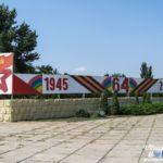 tiraspol_transnistria_2009_bis_www.giuseppespitaleri.com_003