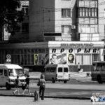tiraspol_transnistria_2009_bis_www.giuseppespitaleri.com_008