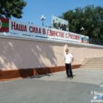 tiraspol_transnistria_2009_bis_www.giuseppespitaleri.com_025