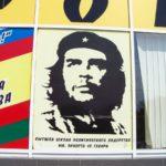 tiraspol_transnistria_2009_bis_www.giuseppespitaleri.com_026