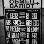 tiraspol_transnistria_2009_bis_www.giuseppespitaleri.com_039