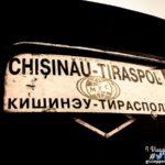 tiraspol_transnistria_2009_bis_www.giuseppespitaleri.com_040
