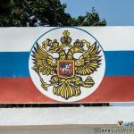 tiraspol_transnistria_www.giuseppespitaleri.com_023