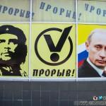tiraspol_transnistria_www.giuseppespitaleri.com_027
