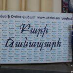yerevan_armenia_2014_www.giuseppespitaleri.com_025