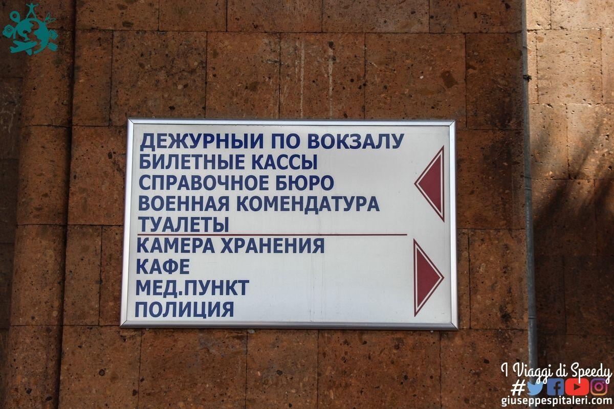 yerevan_armenia_2014_www.giuseppespitaleri.com_026