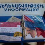 yerevan_armenia_2014_www.giuseppespitaleri.com_028