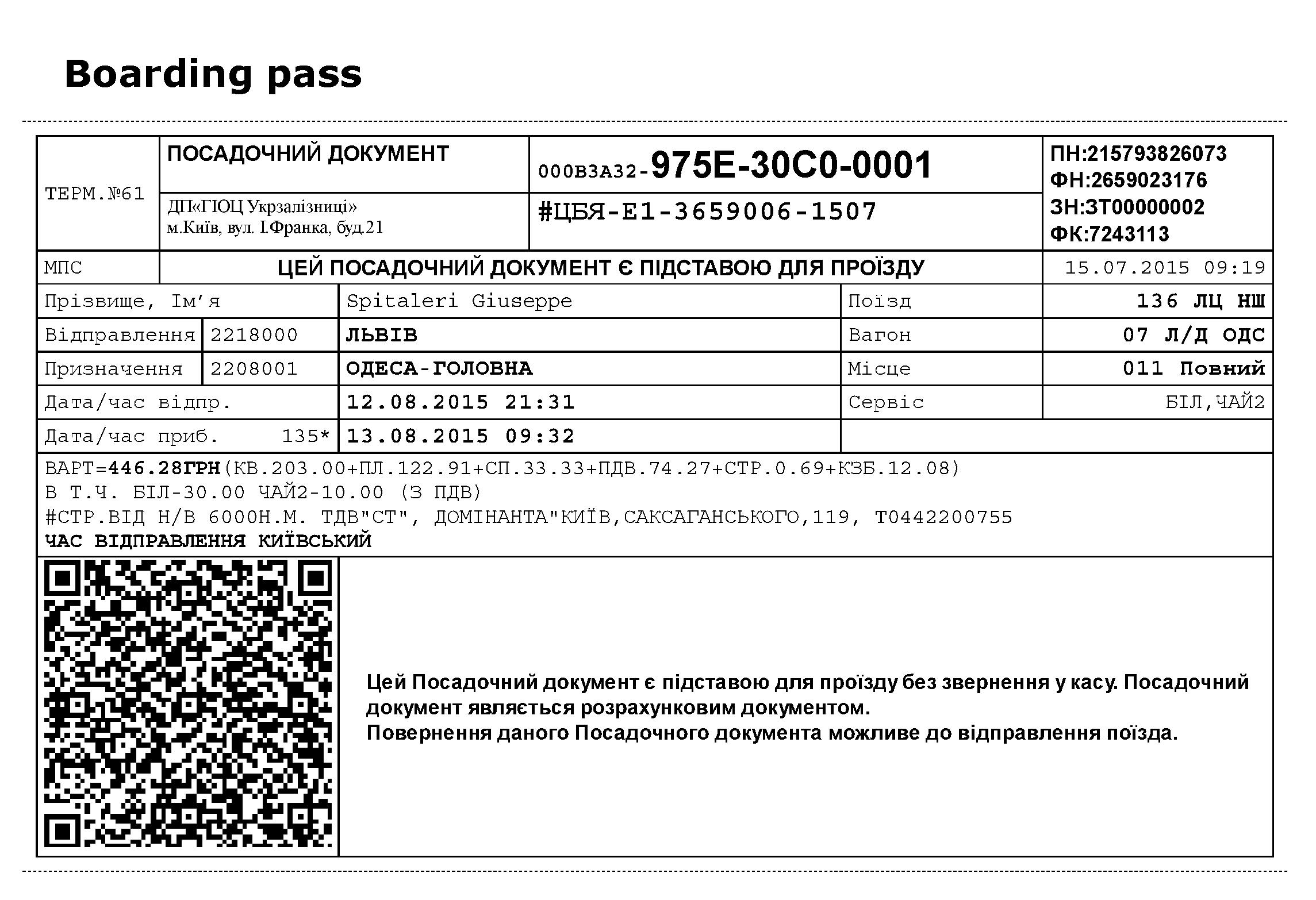 biglietto lviv-odessa