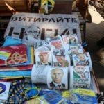 lviv_ucraina_2015_bis_www.giuseppespitaleri.com_044