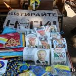 lviv_ucraina_2015_www.giuseppespitaleri.com_046