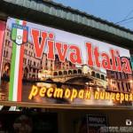 odessa _ucraina_www.giuseppespitaleri.com_001_192