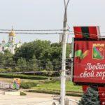 tiraspol_transnistria_2015_bis_www.giuseppespitaleri.com_067