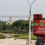 tiraspol_transnistria_2015_bis_www.giuseppespitaleri.com_068