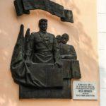 tiraspol_transnistria_2015_bis_www.giuseppespitaleri.com_087