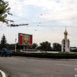tiraspol_transnistria_2015_bis_www.giuseppespitaleri.com_102