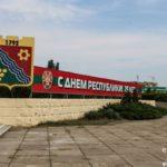 tiraspol_transnistria_2015_bis_www.giuseppespitaleri.com_109