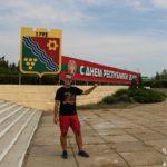 tiraspol_transnistria_2015_bis_www.giuseppespitaleri.com_110