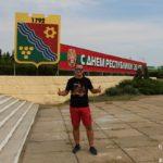tiraspol_transnistria_2015_bis_www.giuseppespitaleri.com_111