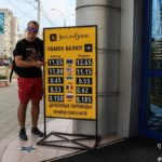 tiraspol_transnistria_2015_bis_www.giuseppespitaleri.com_121