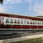 tiraspol_transnistria_2015_bis_www.giuseppespitaleri.com_124