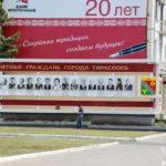 tiraspol_transnistria_2015_bis_www.giuseppespitaleri.com_128