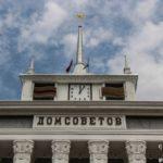 tiraspol_transnistria_2015_bis_www.giuseppespitaleri.com_130