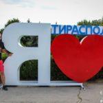tiraspol_transnistria_2015_bis_www.giuseppespitaleri.com_142