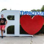 tiraspol_transnistria_2015_bis_www.giuseppespitaleri.com_143