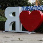 tiraspol_transnistria_2015_bis_www.giuseppespitaleri.com_159