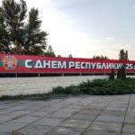 tiraspol_transnistria_2015_bis_www.giuseppespitaleri.com_163