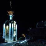tiraspol_transnistria_2015_bis_www.giuseppespitaleri.com_183